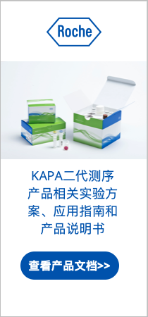Low-Throughput Library Preparation Kit